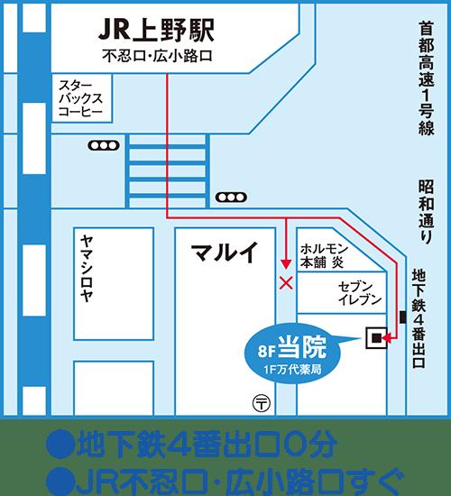 ゆうメンタルクリニック上野院(心療内科・精神科)アクセス地図